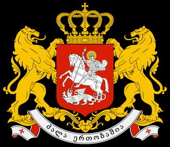 Saint George on coat-of-arms of Georgia