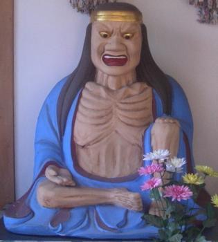 female demon Datsue-ba