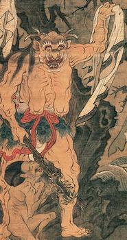 Keneō