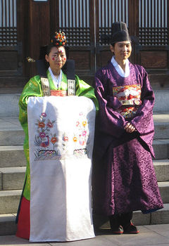 Wedding Gifts For Korean Parents : Korean wedding (photo by Talk)