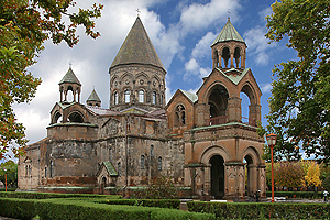 The Mother See of Holy Etchmiadzin